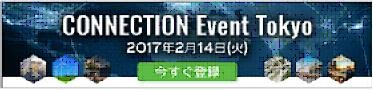 CONNECTION-Event-Tokyo